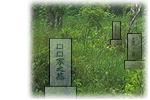 放置された墓地イメージ